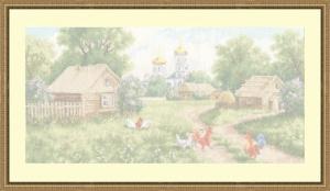 Багет для вышивки «Моя деревня»