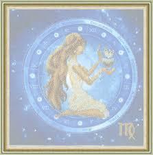 Рамы «Знаки Зодиака»